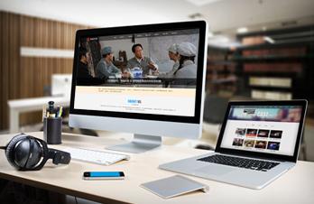 影视公司官网设计