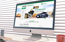 润滑油企业营销型七星彩今晚预测设计