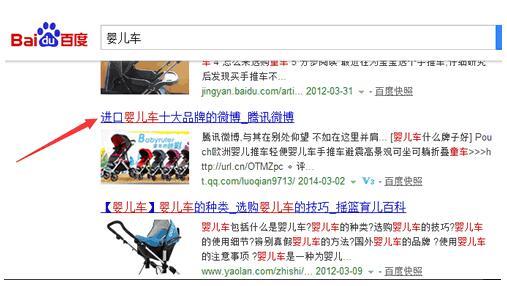 利用高权重七星彩今晚预测平台网络推广方法
