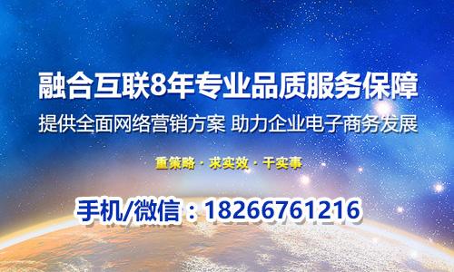 济宁网络推广